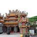 Jardin de M Chen à Alishan