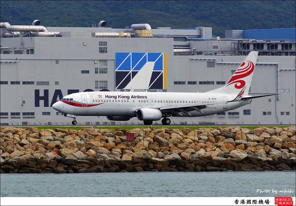 Hong Kong Airlines / B-KBK /Hong Kong International Airport