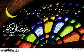 ccQATAR Ramadan Greetings