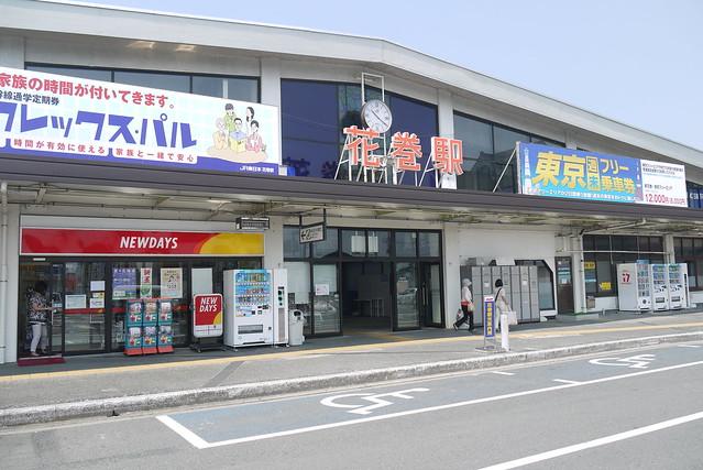 花卷駅 JR Hanamaki Station