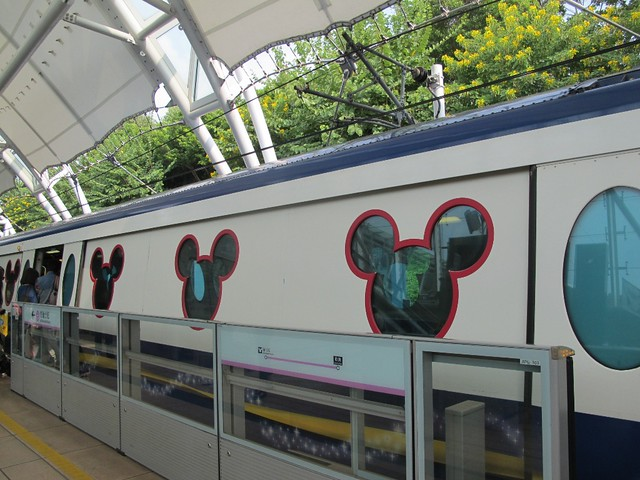 Hong Kong Disneyland special MTR train