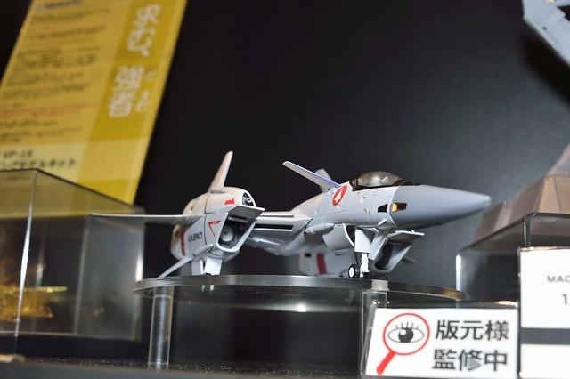 やまと 1/60 完全変形 VF-4G ライトニングIII