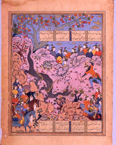 Poems by the Persian Poet by Nizami ad-Din Abu Mohammedh, from 1584 CE