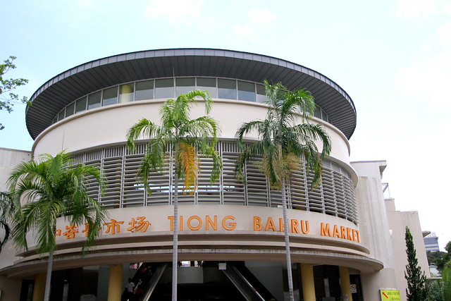 Tiong Bahru Market Main Entrance & Sign