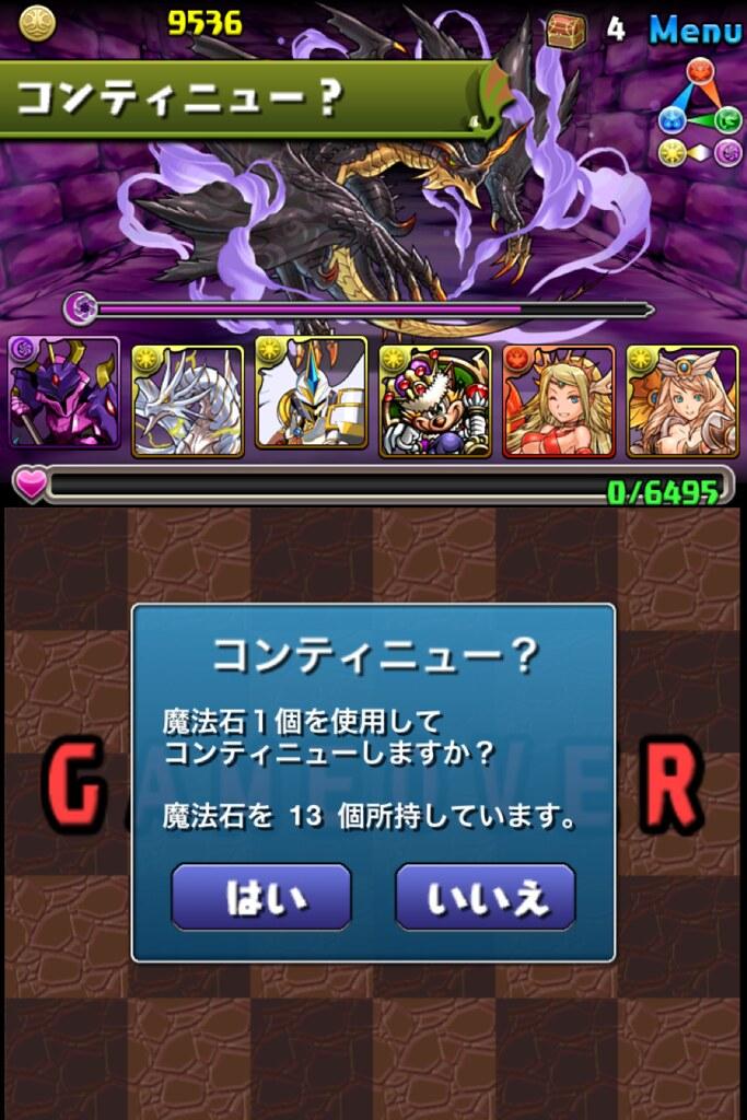 20120805052110