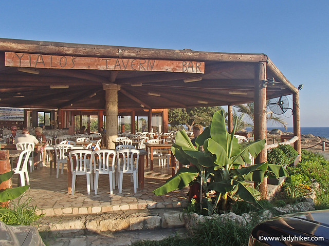 Yiallos beach bar