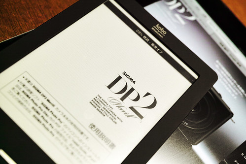 DP2 Merrill manual(kobo-Touch)