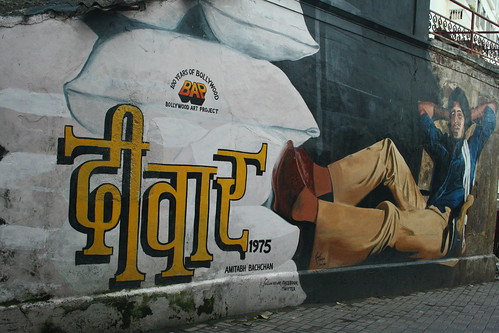 Bollywood Graffiti~1