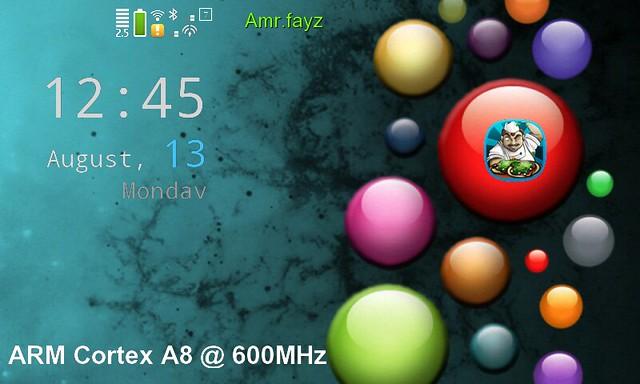 13 اغسطس 2012 - حصرياً على جوال العرب قبل اى منتدى اخر لعبه Taco Master على N900