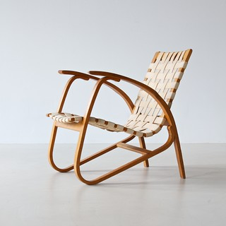Avantgarde lounge chair