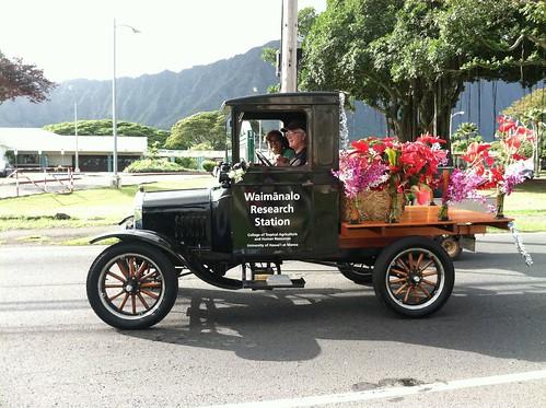 Waimanalo Christmas Parade