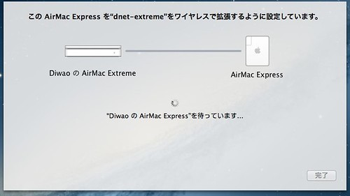 airmacexpress06