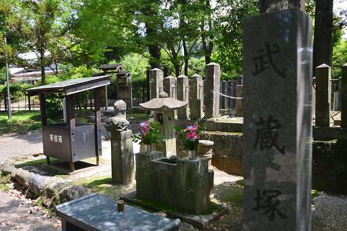 2012夏日大作戰 - 熊本 - 武蔵塚公園 (14)