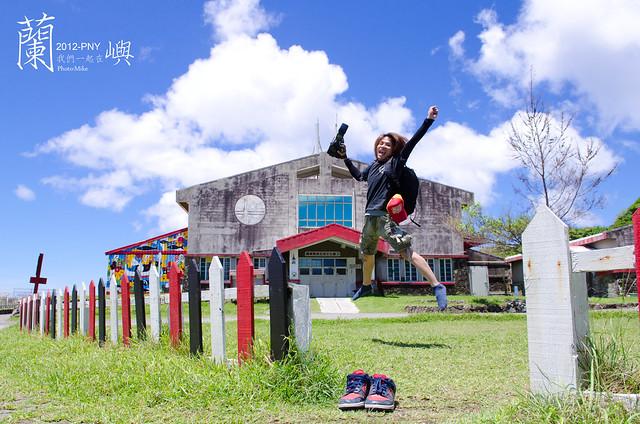 PNY-2012-蘭嶼-012
