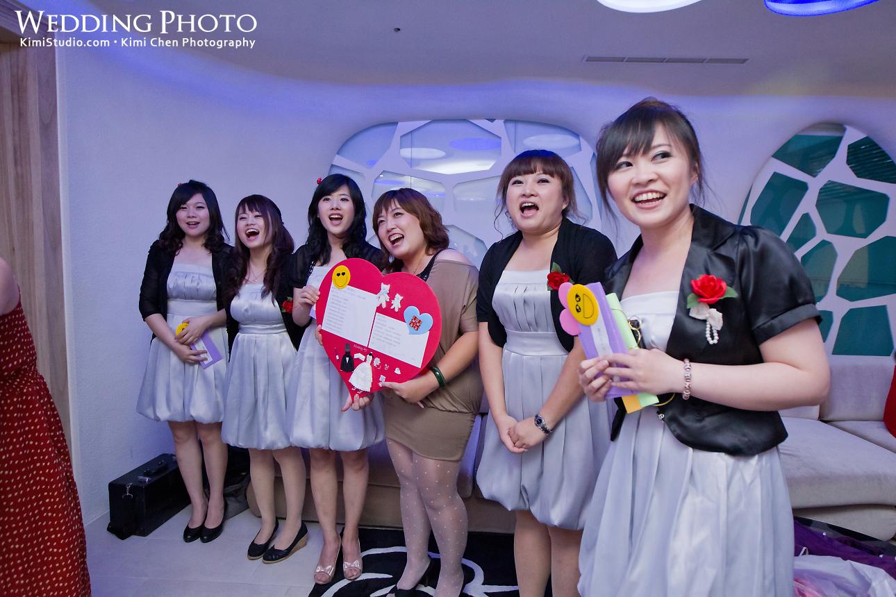 2012.07.22 Wedding-069