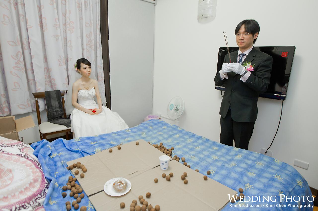 2012.07.28 Wedding-096