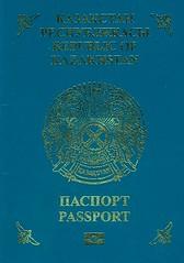 design(0.0), poster(0.0), text(1.0), passport(1.0), illustration(1.0), identity document(1.0),