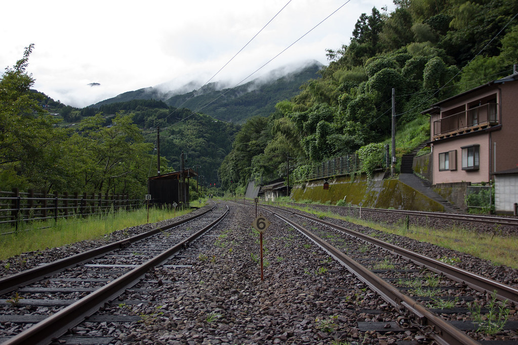 At Oboke Station, Iya Valley