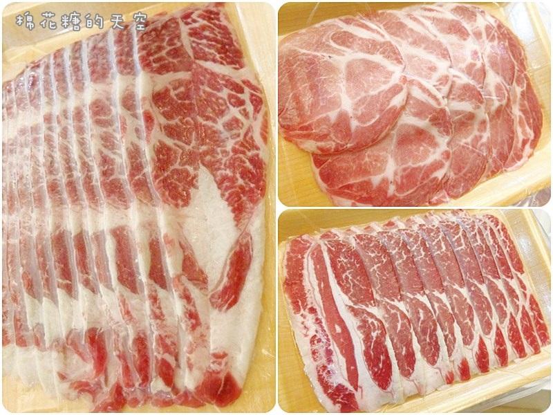 00肉品組合3