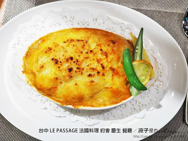 台中 LE PASSAGE 法國料理 約會 慶生 餐廳 17