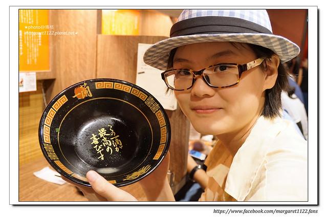 【東京美食】新宿歌舞伎町。一蘭拉麵