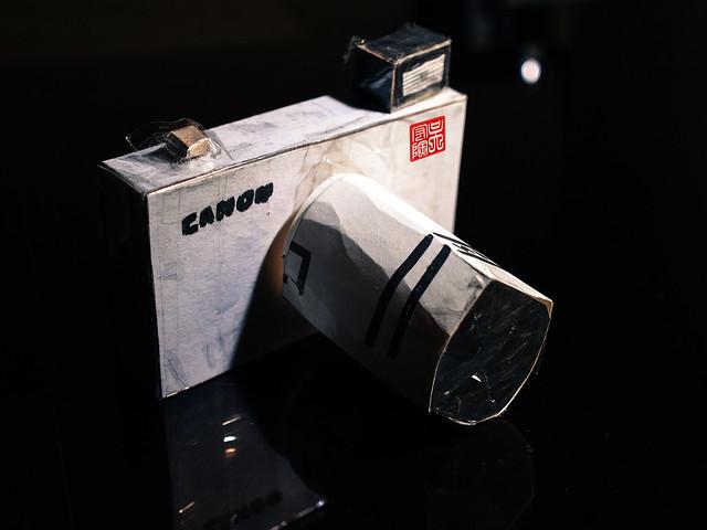 Canon Prototype - 1