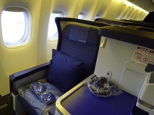 ANA Boeing 777-300ER Business Class seat 10K
