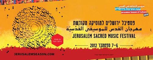 פסטיבל מקודשת