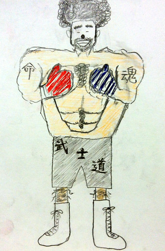 Boxer: Shingo Takayama (Japan)