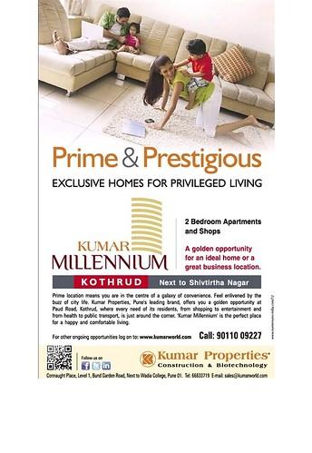 Kumar Millennium, 2 BHK Flats, Shops & Showrooms in Jai Bhavani Nagar, Next to Shivtirtha Nagar on Paud Road, Kothrud, Pune 411038 by jungle_concrete
