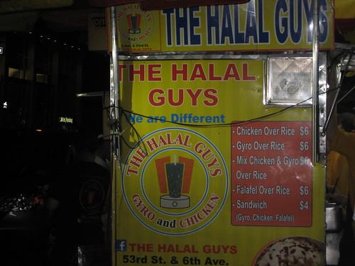 IMG_5600 The Halal Guys