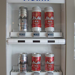 Asahi Beer Vending Machine - Japan