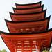 Goju-no-to Pagoda - Miyajima, Japan