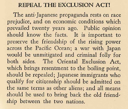 japanese exclusion act of 1924 essay The immigration act of 1924 was an influential legislation designed to curb immigration into the usa it mainly limited immigration from southern and eastern europe, and was thus accused of being discriminatory.