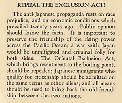exclusionact_repeal