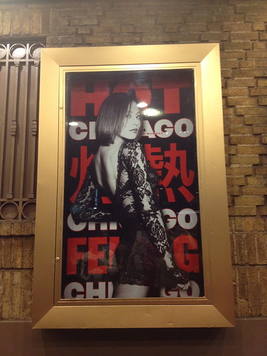 CHICAGOの劇場前に掲示してあった、米倉涼子先生のポスター。