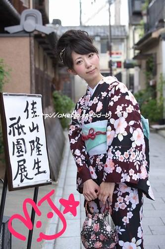 kyoto-duw01mj