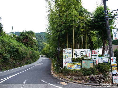 2012_Summer_Kansai_Japan_Day2-77