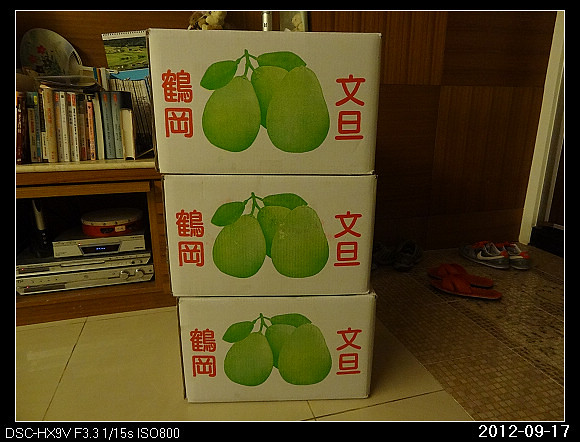 20120917_Fruit