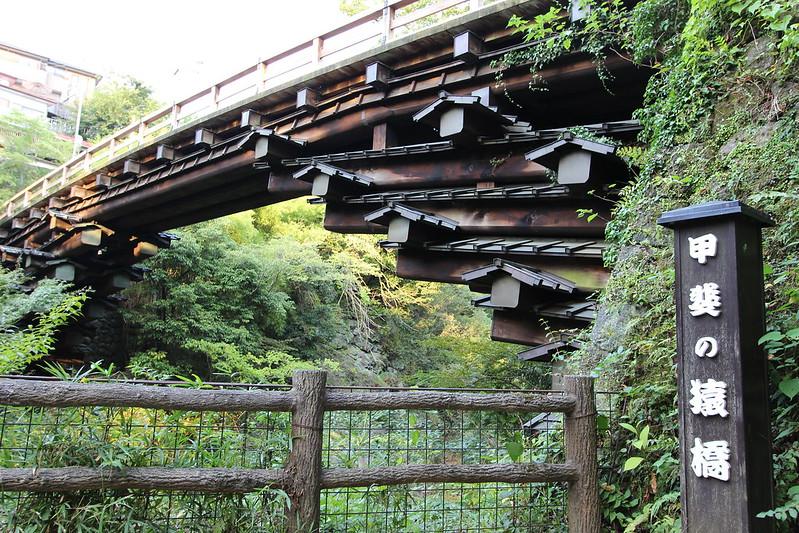 猿橋 その2
