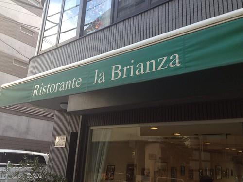 リストランテ・ラ・ブリアンツァ (Ristorante la Brianza)
