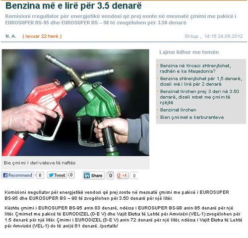 Benzina më e lirë për 3.5 denarë