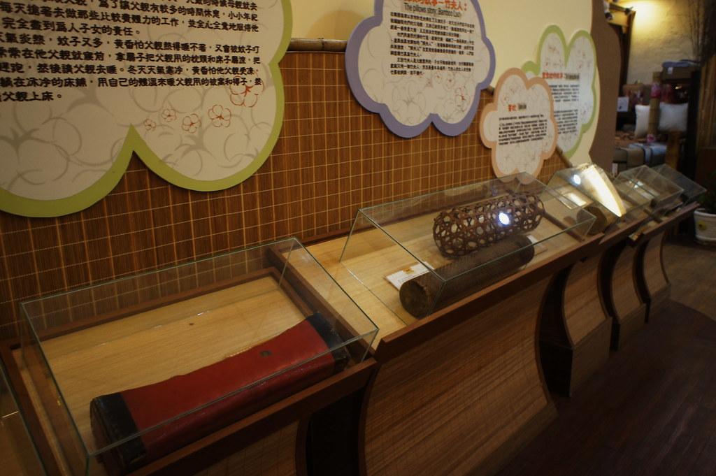 竹山彩棉居寢飾文化館 (12)