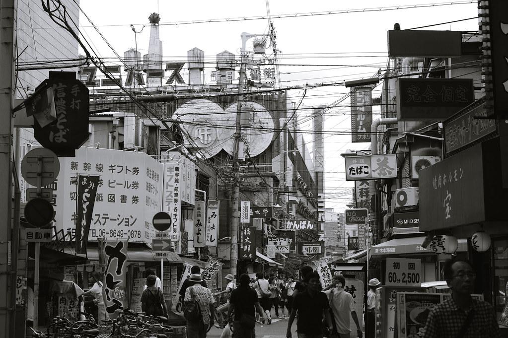 Osaka Sennichimae