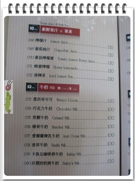 52 cafe (9)