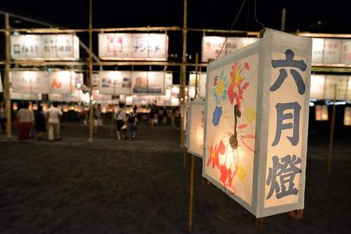 2012夏日大作戰 - 鹿児島 - 照国神社 (6)