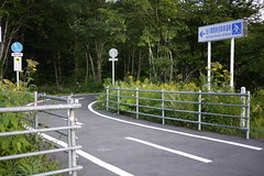 Part of the Sounkyo to Asahikawa Cyclepath (near Sounkyo, Hokkaido, Japan)
