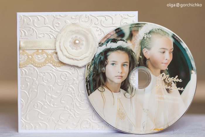 Конверт для диска с фотосессией первого причастия Оли