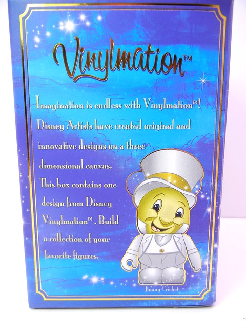 disney store vinylmation jiminy cricket (2)