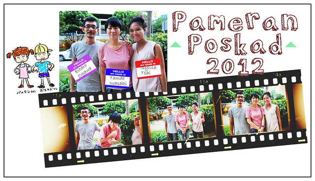 Pameran Poskad 2012 organisers